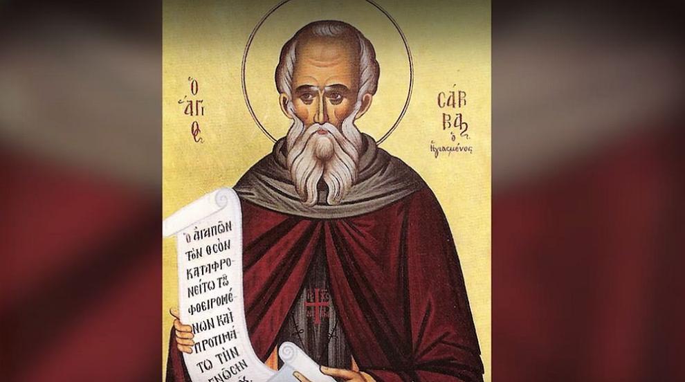 Почитаме Св. Сава и подготвяме трапезата за Никулден