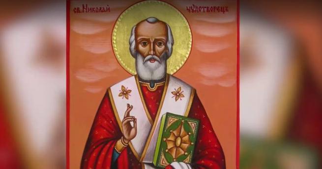 На 6 декември празнуваме Никулден. Празникът е в чест на