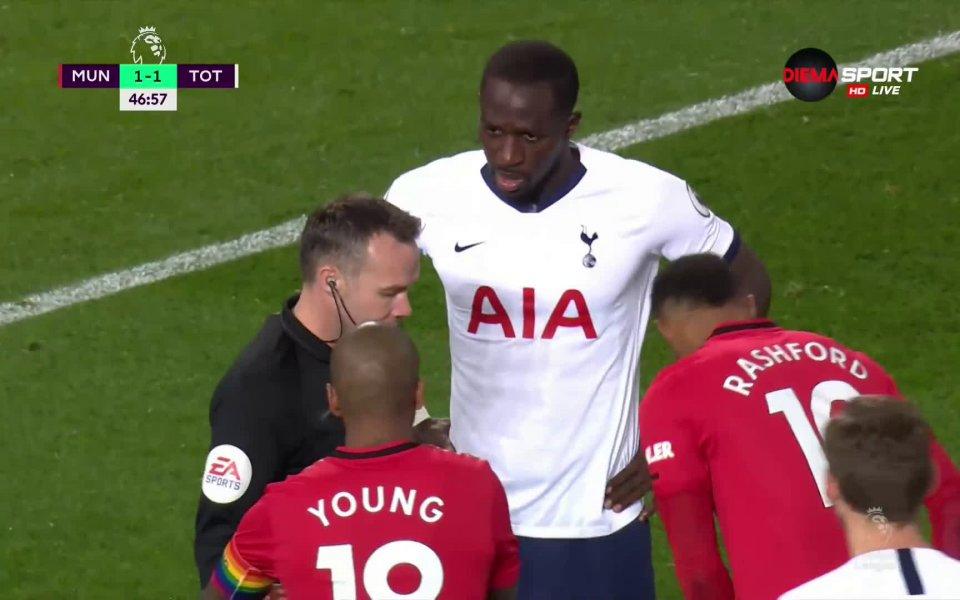 Юнайтед отново излезе напред в резултата след като Сисоко извърши