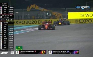 Защо Ферари отново разочарова в Абу Даби?