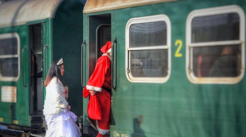 Вземете подаръците си от Дядо Коледа в теснолинейката