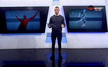 Антонио Вутов спечели, Станислав С. и той