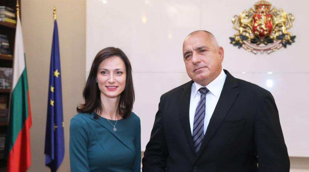 Борисов: Повереният на Мария Габриел ресор е голямо признание за България