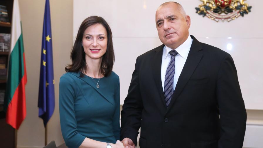 Мария Габриел и Бойко Борисов