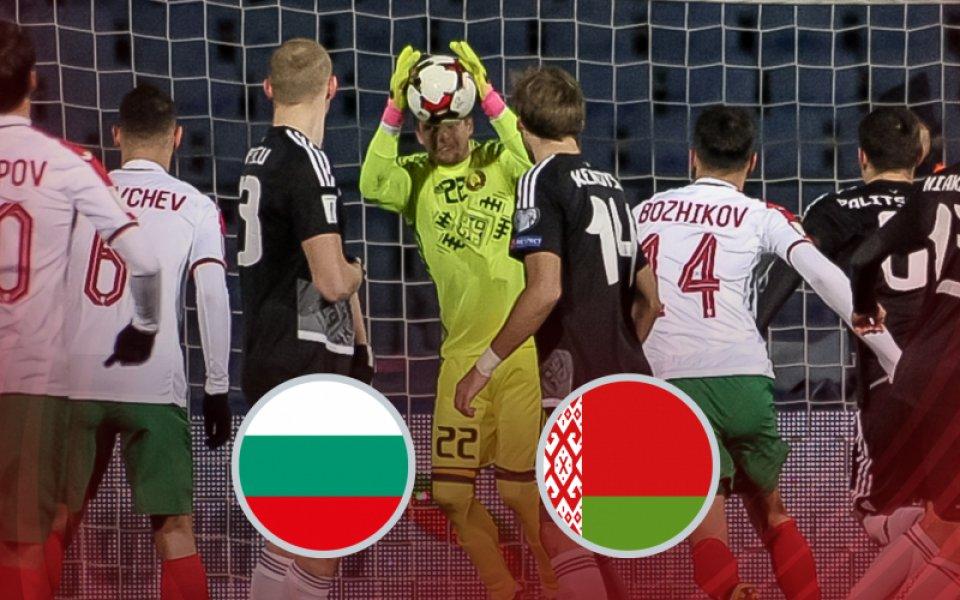Беларусь испания футбол видео