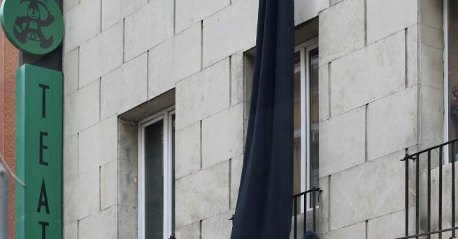 В знак на траур по повод кончината на Стоянка Мутафова,