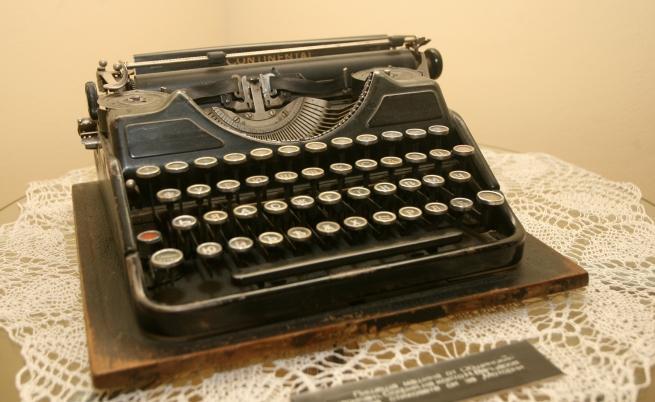 Пишещата машина на Никола Вапцаров