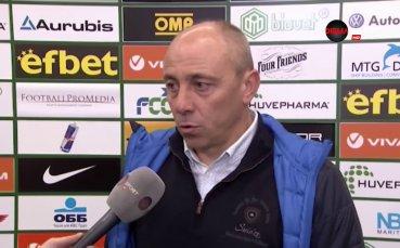 Как Черно море остана на 5 минути от победата над шампиона?