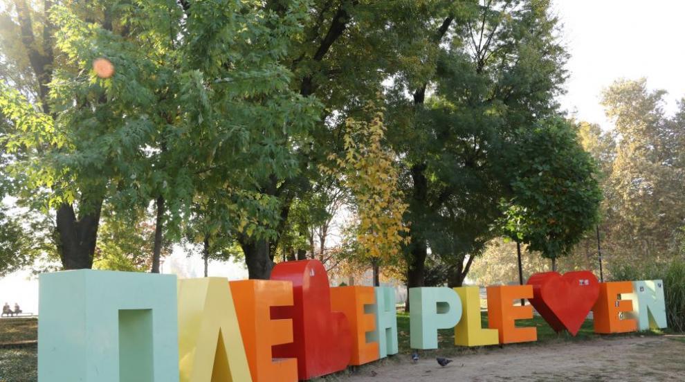 142 години от Освобождението на Плевен