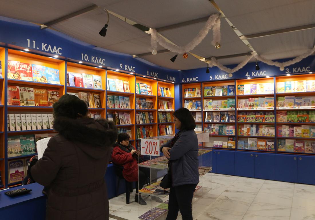 <p>На 10 декември, вторник, се откриват две от най-значителните и мащабни събития, свързани със съвременната литература и книгоиздаване в България &ndash; 47-ото издание на Софийския международен панаир на книгата и седмият Софийски международен литературен фестивал, организирани от Асоциация &bdquo;Българска книга&ldquo;.</p>