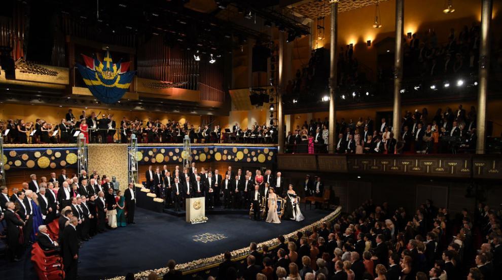 Връчиха Нобеловите награди (ВИДЕО/СНИМКИ)