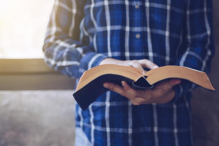 книги четене