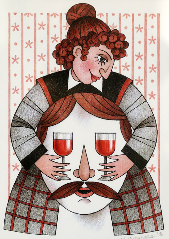 <p>Майя Чолакова Вино за двама</p>