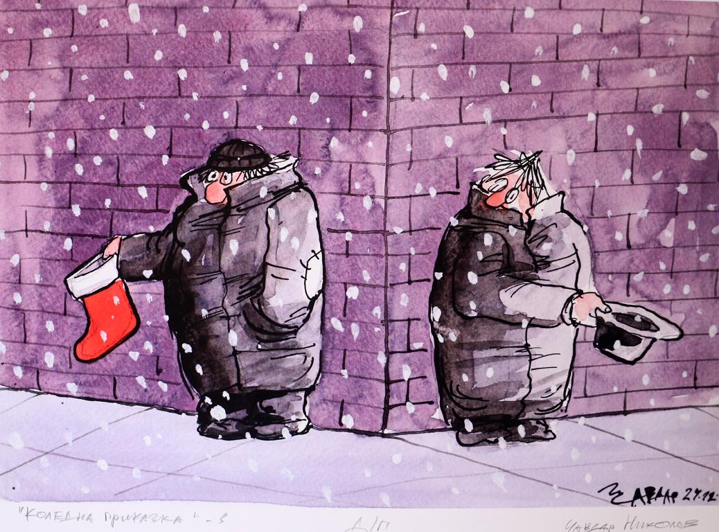 <p>Чавдар Николов Коледна приказка IX</p>
