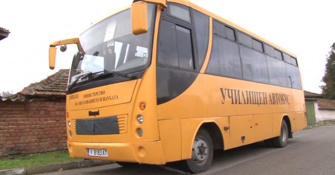 15-годишни момчета се опитаха да откраднат ученически автобус, съобщиха от