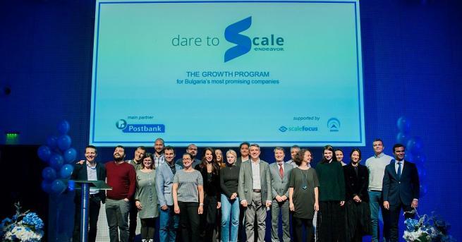 Програмата за растеж Dare to Scale, създадена от българския офис