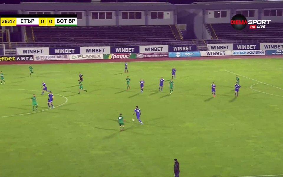 На почивката отборът на Етър води с 1:0 на Ботев