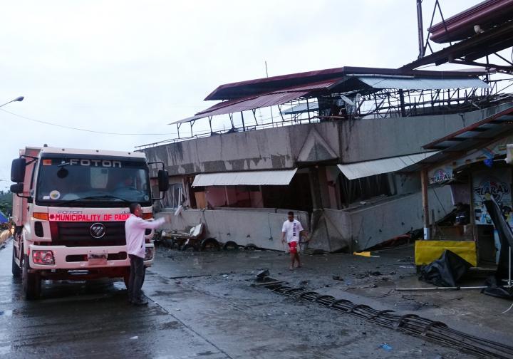 филипини земетресение