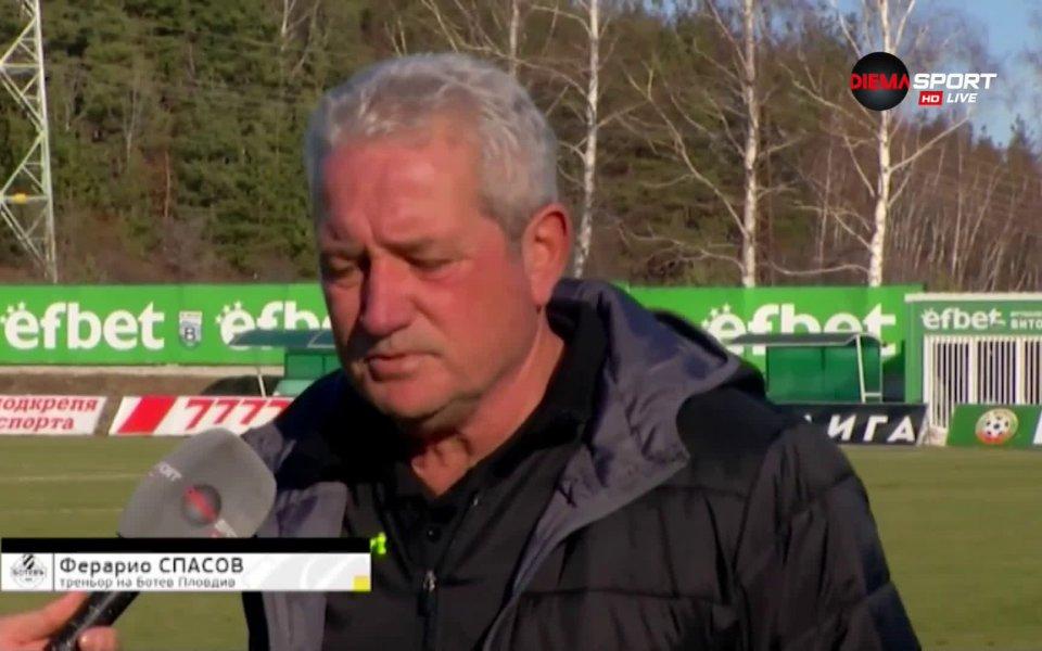 Отборът на Ботев Пловдив продължава с победите след нов успех