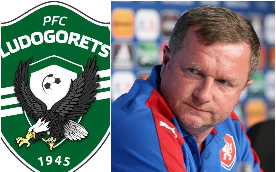 От Лудогорец официално обявиха, че Павел Върба е новият треньор