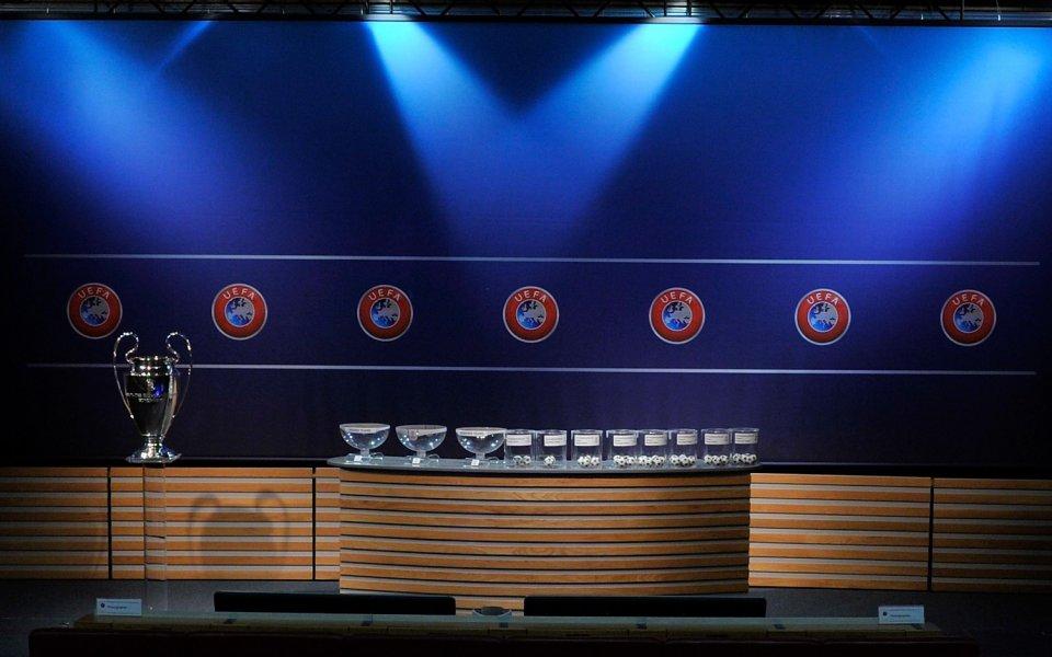 Точно в 13,00 часа българско време в централата на УЕФА