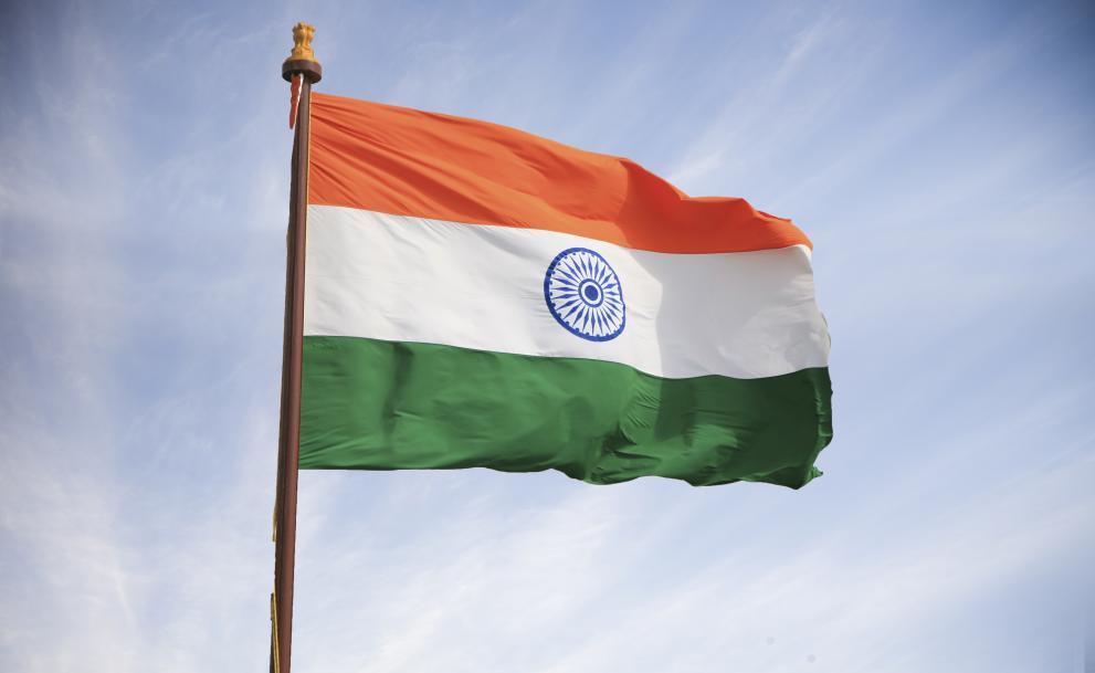 Резултат с изображение за новата конституция на Индия