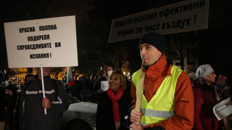 """""""София не диша"""" - Протест срещу мръсния въздух"""