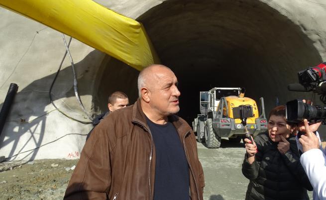 Борисов в Перник: Държавата ще съдейства, искам справедливост