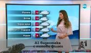 Прогноза за времето (27.12.2019 - централна емисия)