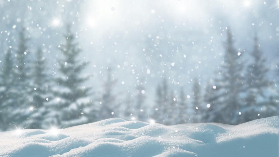 Какво ще е времето през януари