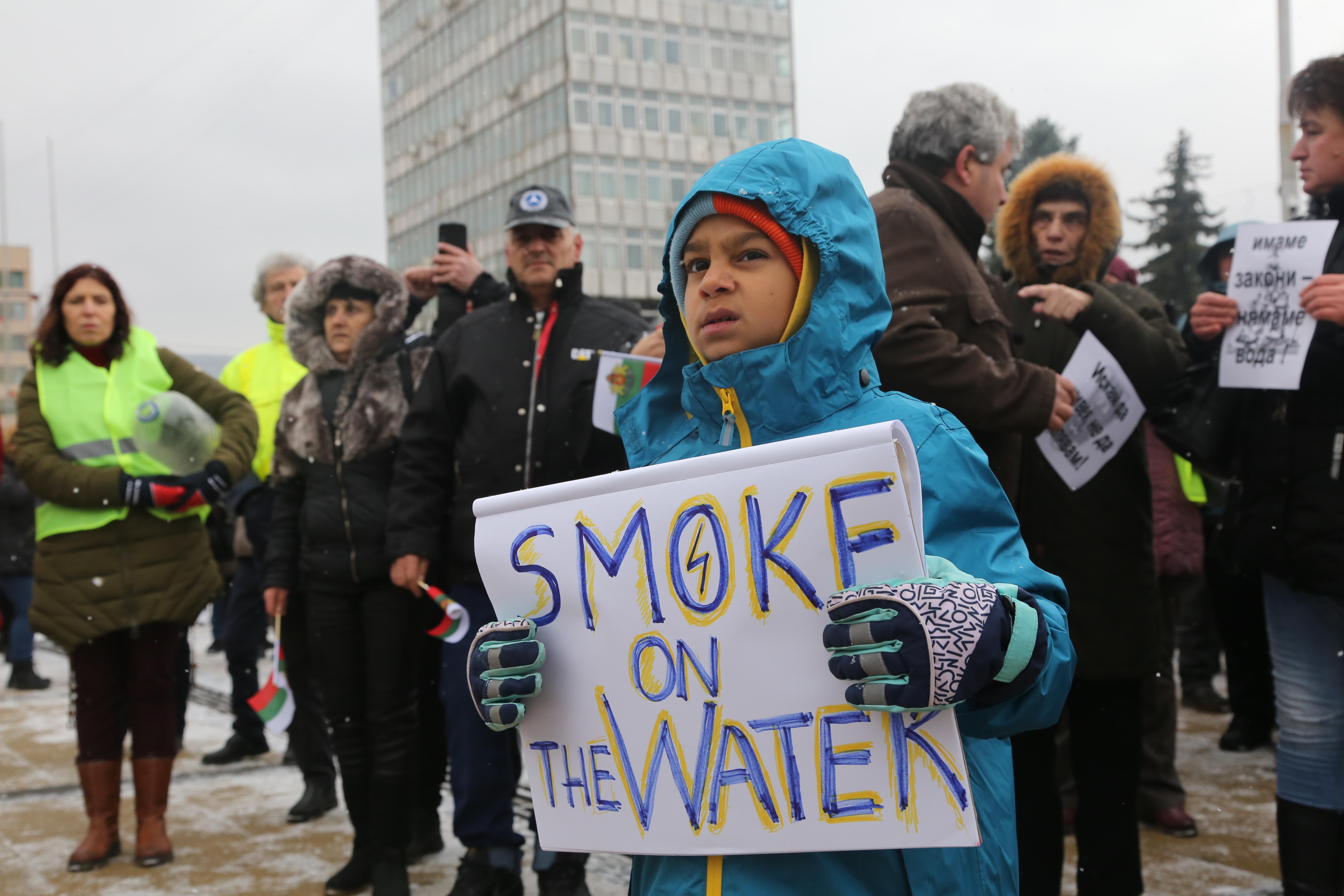 <p>протест в Перник</p>
