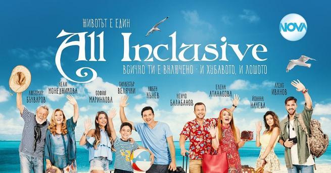 Морски, свеж, позитивен и много забавен семеен сериал започва по