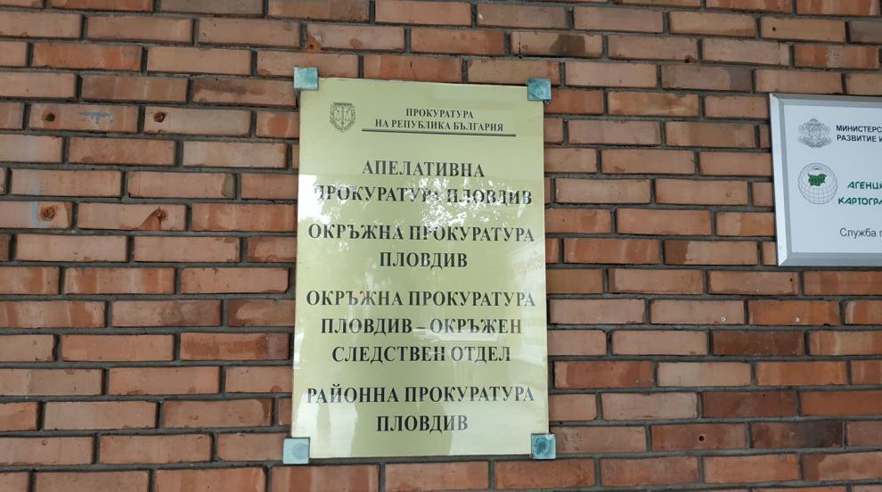 Прокуратурата започва проверки във всички социални домове в Пловдивско