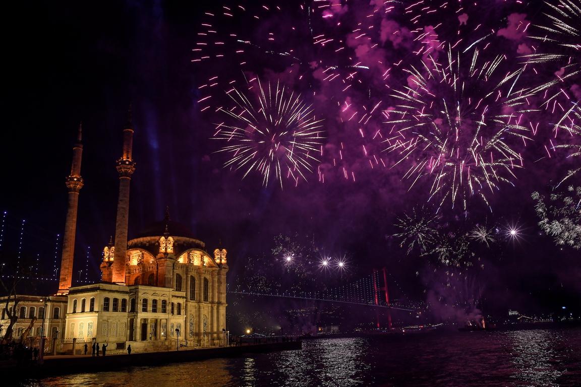 <p>Истанбул, Турция</p>