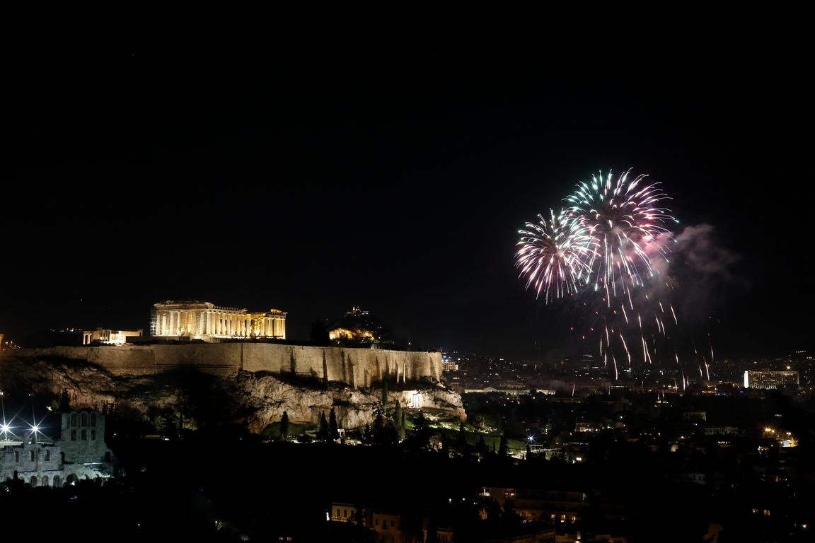 <p>Атина, Гърция</p>