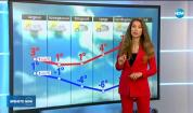 Прогноза за времето (04.01.2020 - централна емисия)