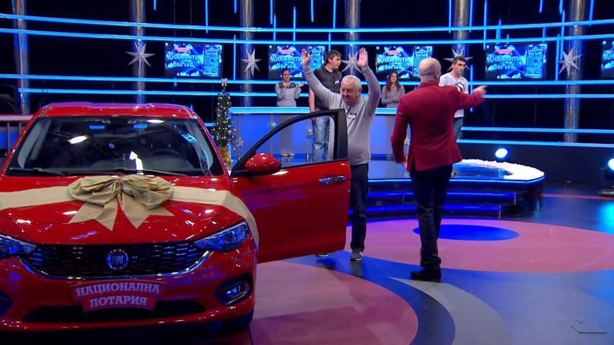 Софиянец стартира 2020-a с нов автомобил от Национална лотария