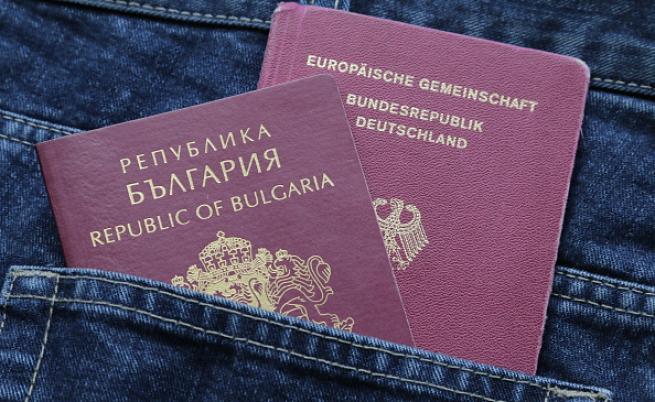 Българите пътуваме само с паспорт в 171 държави по света