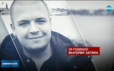 Стана ясна причината за смъртта на фена на Ботев Пловдив в Солун