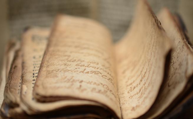 Откриха нови стихове на голям български поет