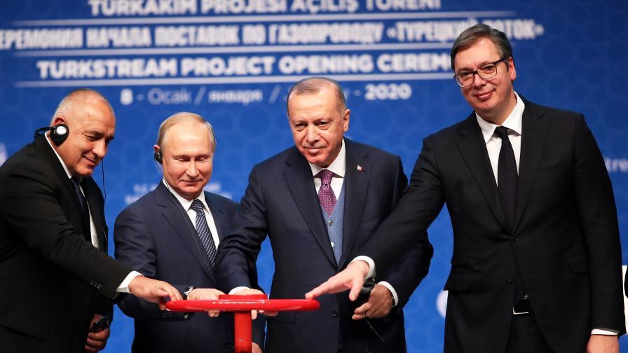 <p>Откриха &quot;Турски поток&quot;, България вече транзитира&nbsp; &nbsp;&nbsp;</p>