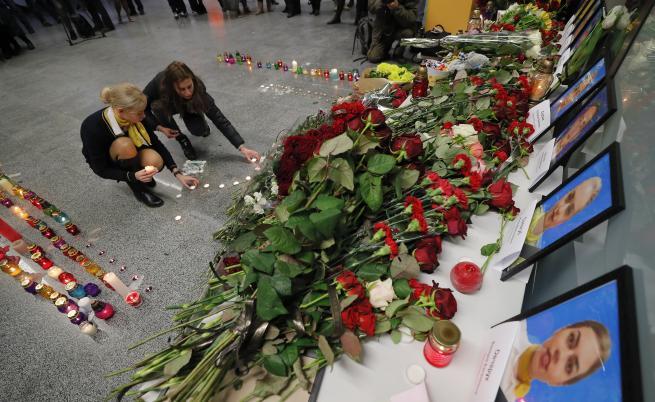 Украйна с три версии за самолетната катастрофа