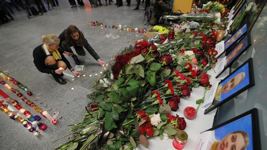 <p>Ракета ли е взривила украинския самолет в Иран&nbsp;&nbsp;</p>