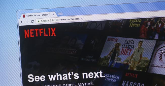 Любопитно Филм за Христос, представен като гей, разгневи Бразилия Съдът