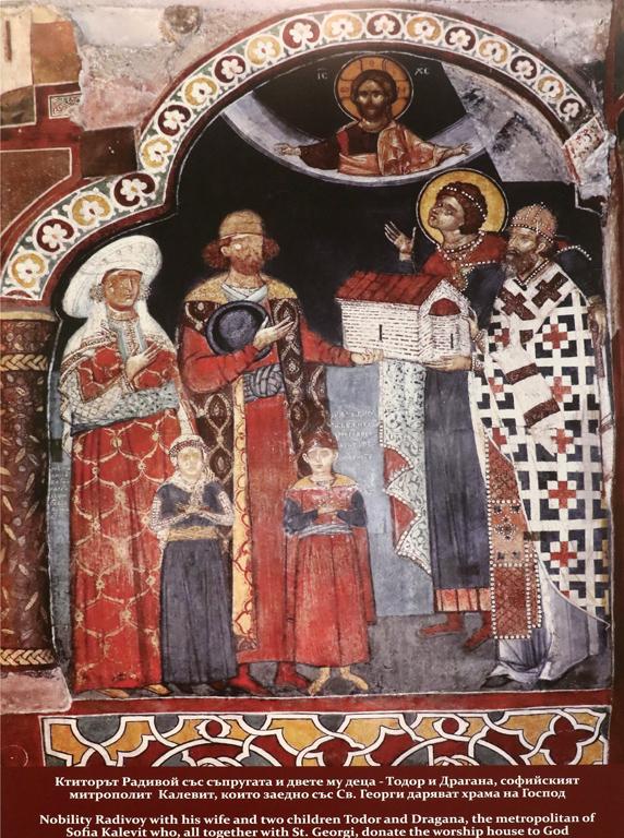 <p>Ктитора Радивой и семейството му в момента в който поднасят църквата в дар на софийския митрополит Калевит и патрона Свети Георги Победоносец</p>