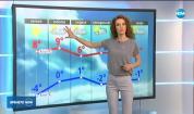 Прогноза за времето (09.01.2020 - централна емисия)