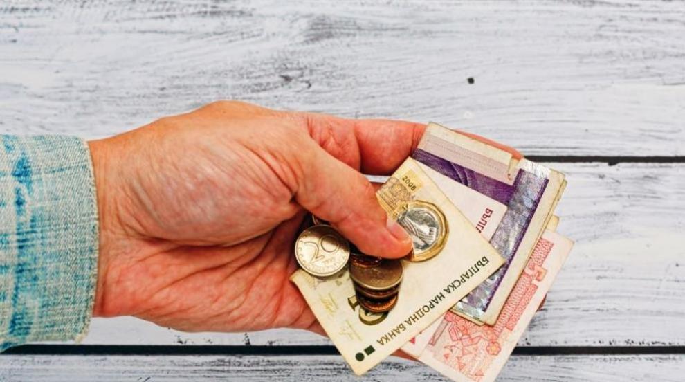 Изплащат пенсиите и великденските добавки от 7 до 23...