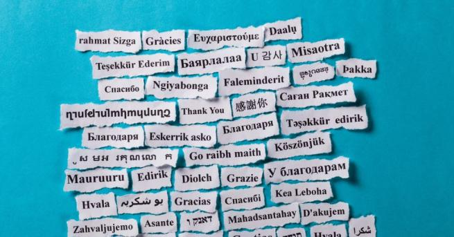 """Днес - 11 януари, светът отбелязва Деня на думата """"благодаря""""."""