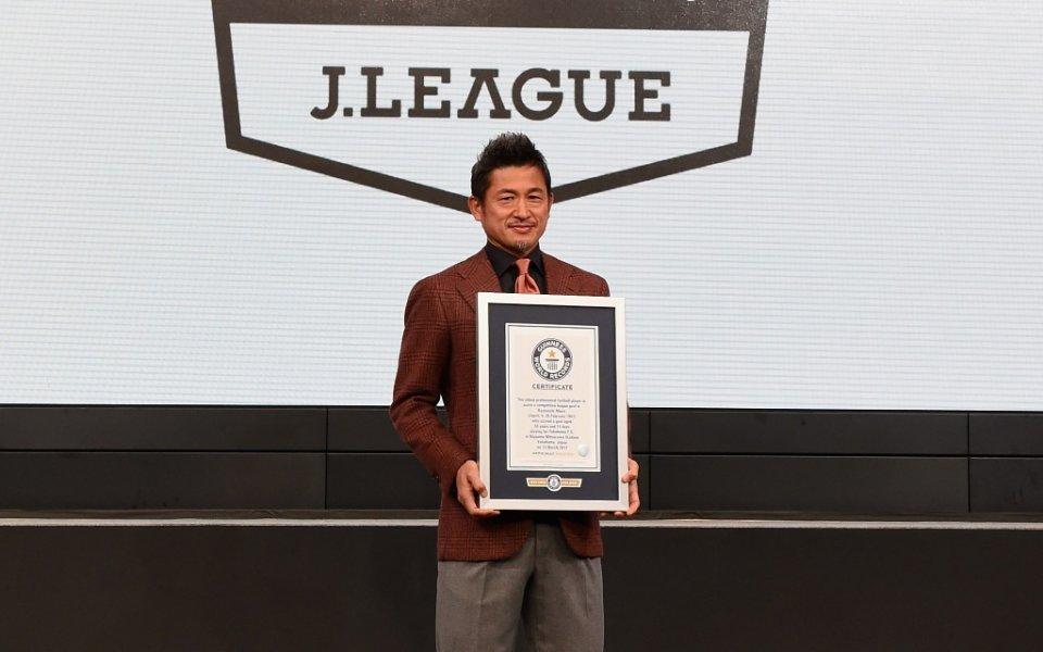 На 53 години, титуляр в елита на Япония