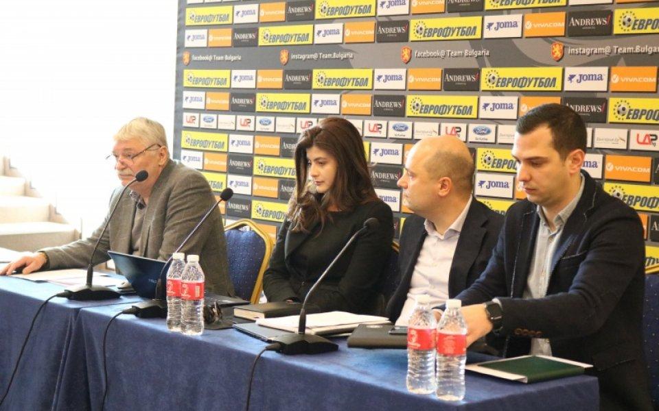 Футболните ни агенти се събраха в Бояна